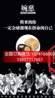 【婉慈太极膏】【婉慈理疗膏】官网代购零售批发?禁止淘宝上架?