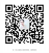 韩国perfect skin雪花磁石气垫多少钱?好用吗?怎么代理图片