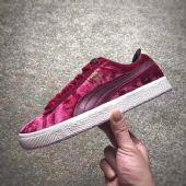 彪马纽约之王红丝绒板鞋