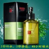 默默美妆爽肤无极水控油补水多效修护敏感肌肤滋润保湿