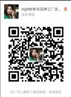 厂家直销阿迪耐克新百伦乔丹莆田一手货源免费收微信代理图片