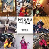 韩国东大门女装一手货源爆款女装价美物优微商招加盟图片