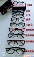 自然莎眼镜功效是长久的吗?可以滋润双眼吗?一副怎么卖?