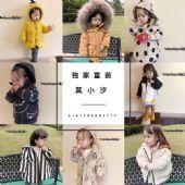 童装女装 母婴用品 品牌玩具微商一手货源 一件代发