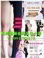柏尚魅俪的正品瘦身衣多少钱一套?价格上面可以优惠吗?图片