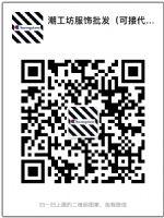 广州十三行档口潮牌货源阿迪耐克可退换微信shengluo-WC>图片