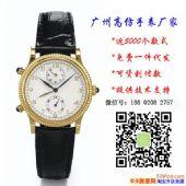 高档手表微商代理网,一手货源广州工厂直发,免费加盟,免费一件代发,支持货到付款图片