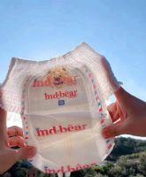 米兜熊纸尿裤新政策怎么代理?需要投入多少钱?