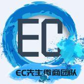EC先生品牌潮鞋总店店铺图片