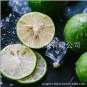 【安圣柠祥】新鲜上市安岳新鲜青柠檬 试吃一斤装产地直发不打蜡