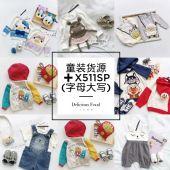 童装童鞋厂家直销一手货源招加盟接推广一件代发图片