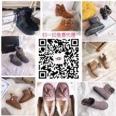 雪地靴UGG免费代理 一件代发 无需囤货图片