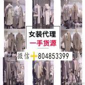 女装童装招代理一件代发 杭州四季青广州十三行服装批发一手货源图片