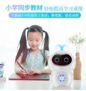 金亮德智能早教机器人学习陪读机