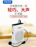 飞利浦SBM200教师导游专用扩音器音箱