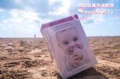 正品的婴儿蚕丝面膜怎么做代理,在谁哪可以拿货到正品婴儿面膜?