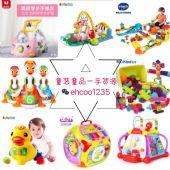 爆款童装母婴用品玩具一手货源一件代发招加盟代理图片