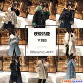颖颖货源创制人杭州四季青女装代理一手货源 广州uus招实力代理加盟图片