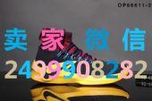 耐克高帮休闲篮球鞋厂家直销价格多少钱,哪里货源好
