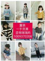 童装代理如何选对童装货源,怎么找童装货源渠道图片