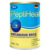 德国膳肽康蛋白粉水解乳清蛋白复合粉