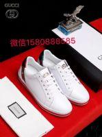 高档原版男鞋 一手批发 质量保证 可退换
