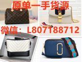 专业8年老店广州原单包包厂家货源免费招代理