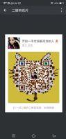 高端定制深圳南油厂家直销一手货源直接对接批发档口市场图片