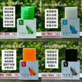 纯天然V皂怎么卖,V皂代理多少钱一块