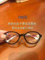 自然莎负离子眼镜怎么拿货做代理?要代理费用吗?一副用多久?