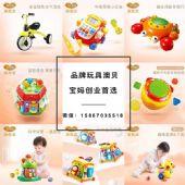 抖音爆款微商母婴用品玩具童装一手货源一件代发招加盟代理