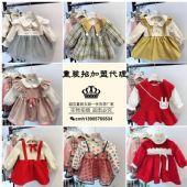 童装女装微商代理加盟一件代发一手货源免费培训精准引流>图片