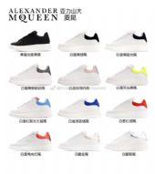 Alexander McQueen 麦昆小白鞋mcqeen运动鞋