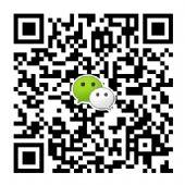 广州高仿名牌包包一手货源,微商代理微信号