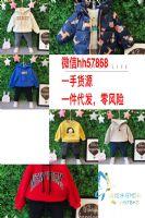 韩版时尚新款女装批发,厂家直销,招代理