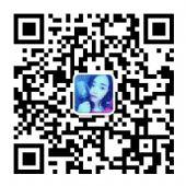 南京2020澜庭集纵美水光焕颜霜怎么代理图片