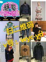 广州厂家大牌外贸服装代理拿货低至9元一件代发图片