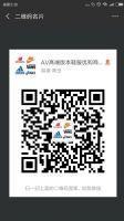 莆田阿迪达斯 耐克 NB 公司级微商一手货源免费招代理图片