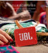 JBL GO2音乐金砖升级版2代无线蓝牙音箱户外便携防水小音响批