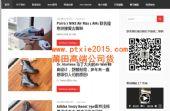 广东耐克高档鞋公司货彪马板鞋虎扑版本万斯硫化底帆布鞋终端