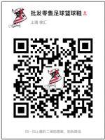 广安市乔丹工厂图片
