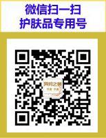 香港化妆品批发_进口化妆品批发市场