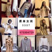 大牌厂家女装微商 实体店专供一手货源一件代发图片