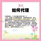 杭州四季青女装韩国童装服装批发一手货源招微商代理加盟一件代发