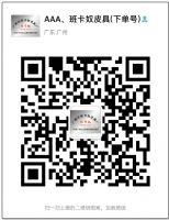 广州高档包包厂家直销精品厂家货源批发诚招代理图片