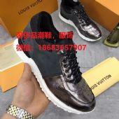 一比一高档男鞋货源诚招全国微商代理 支持一件代发