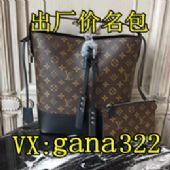 广州高档包包货源一件代发,招女服装首饰品免费代理
