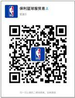保利篮球服贸易-专营NBA球衣一件代发
