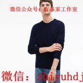 广州地区供应Lacoste拉科斯特法国鳄鱼男装毛衣批发货源