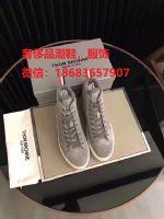 推荐几个卖精品鞋 高档名牌男鞋的微信,揭秘价格一般多少钱